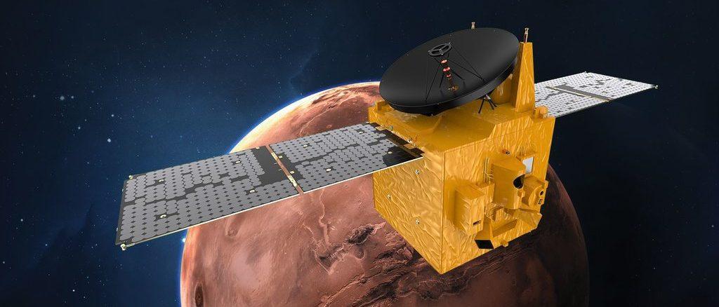 Mars Hope